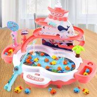 儿童电动钓鱼玩具套装2-3-4岁5男女孩磁性鱼池益智力开发生日礼物
