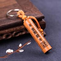 汽车钥匙挂件白玉莲花钥匙扣 手工古典创意钥匙链礼品包挂饰