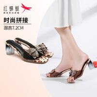 【红蜻蜓限时抢购】红蜻蜓夏季新款网红透明水晶高跟拖鞋女时尚百搭凉拖鞋子