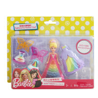 男孩儿童娱乐玩具Barbie芭比娃娃之梦想系列套装大礼盒过家家玩具女孩公主衣服换装 3.5cm