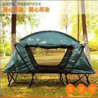 户外露营单人双人帐篷便携免搭多功能钓鱼离地帐篷床双层防潮防雨SN7837