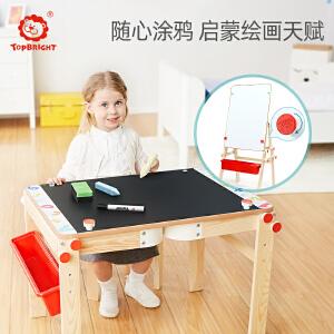 特宝儿二合一桌式画板多功能黑板 实木双面写字板升降式儿童黑板白板儿童画板男孩女孩儿童玩具