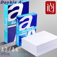 Double A A4纸打印复印纸70g单包80g500张办公用品A3白纸草稿批发