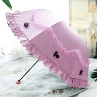 韩国小清新太阳伞防晒防紫外线晴雨两用伞蕾丝折叠超轻女神遮阳伞 藕色 --花朵公主伞 95cm