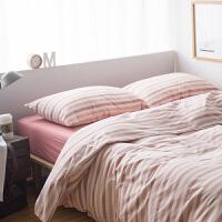 北欧素色条纹水洗棉四件套床单四件套被套棉三件套1.8m床简约