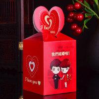 结婚礼盒 婚庆糖盒创意糖果盒喜糖盒包装盒中国风婚庆用品100个装 抖音