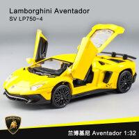 兰博基尼跑车合金车模 开门回力儿童玩具车合金车仿真小汽车模型 兰博LP750-4 黄色 裸车