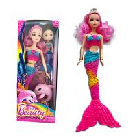 美人鱼玩具七彩闪光3D真眼芭芘娃娃套装大礼盒女孩仙子美人鱼公主 粉红色 七彩闪光 公主36cm高好礼赠送