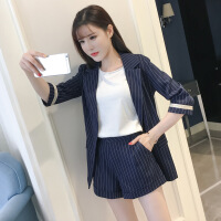 休闲西装套装女夏2018潮韩国条纹一粒扣小西装外套两件套ol职业装 深蓝色两件套