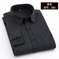 2018春秋新款男士长袖衬衫韩版修身时尚职业男装衬衣