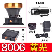 强光充电头戴式手电筒矿灯户外防水钓鱼灯LED头灯DB8006