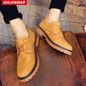 【限时特惠】Galendar男子工装靴2018新款大头复古马丁靴耐磨防滑工装鞋HD7010