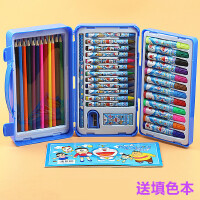 六一儿童益智绘画文具礼盒套装画画玩具画笔蜡笔水彩笔小学生礼物用品