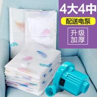4大4中 收纳被子的袋子抽真空压缩袋特大号棉被 大号中号衣物电泵