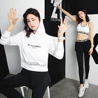 瑜伽服女2018春夏新款健身房宽松显瘦长袖上衣跑步运动速干健身服