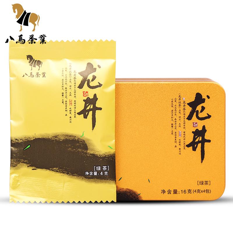 2019新茶 八马茶叶 明前龙井新茶 绿茶便携装铁盒装16g 明前龙井新茶
