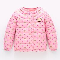 寒盾冬季新款儿童羽绒服 女童甜美内外穿童装羽绒服