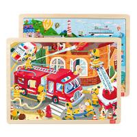 早教玩具2-3-5-6周岁男女礼物24片儿童拼图木制拼板宝宝