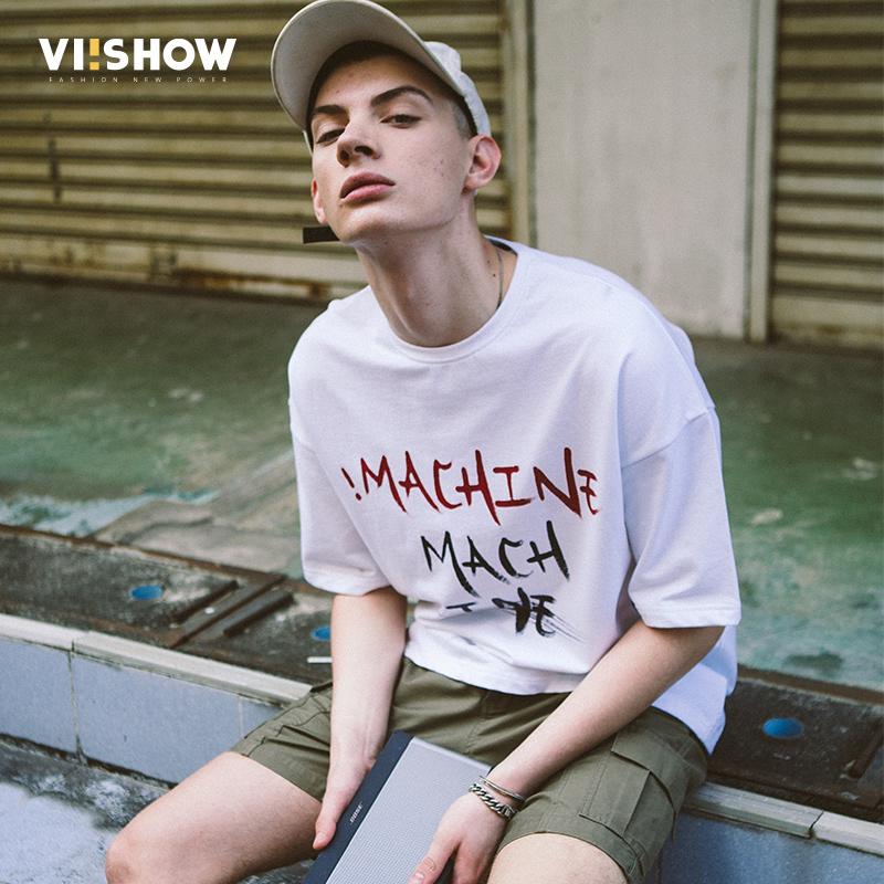 VIISHOW2018夏季新款短袖T恤男 街头潮流男士上衣圆领青年体恤 TD1245182