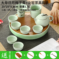 陶瓷竹制储水小茶盘日式功夫茶具家用茶海托盘迷你简约干泡盘茶台