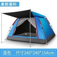 帐篷户外3-4人全自动加厚防雨2双人装备野外露营家庭帐篷 蓝色2.4m*2.4m 黑胶