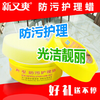防污护理蜡地板地砖抛光瓷砖水磨石防滑保养上光打腊固体蜡