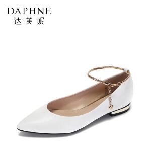 Daphne/达芙妮 杜拉拉春尖头平底金属脚链优美女鞋