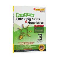 SAP Conquer Thinking Skills & Heuristics 3 三年级攻克数学系列 应用题思维和