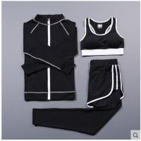 防震舒适便携文胸长袖长裤运动服套装女速干裤立领外套瑜伽服三件套健身跑步衣