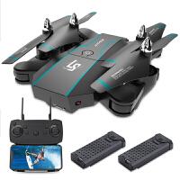 【满2件5折】活石 遥控飞机四轴飞行器充电无人机直升机儿童玩具航模生日礼物男孩