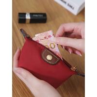女士钱包女短款零钱包硬币钥匙包迷你小钱包超薄卡包小巧口红手包