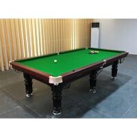 台球桌标准家用训练型桌球美式黑八台球案乒乓二合一