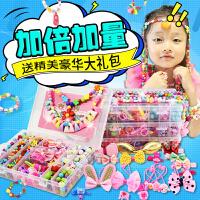儿童玩具女孩手工串珠创意编织手链项链穿珠子制作DIY材料