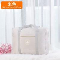 待产包袋子旅行收纳包可套拉杆箱便携式可折叠行李整理袋男女出差单肩手提大容量衣物袋棉被收纳袋