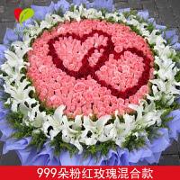 365朵玫瑰 520朵红玫瑰365朵粉玫瑰999朵玫瑰鲜花速递广州求婚北京同城送花 999朵粉红玫瑰 14322