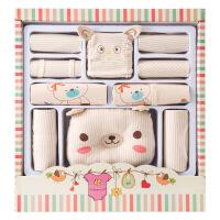 班杰威尔 新生儿礼盒春夏婴儿纯棉衣服套装0-3个月彩棉宝宝用品 夏季小熊