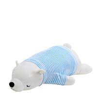 北极熊蓝牙音乐睡觉抱枕头毛绒玩具公仔布偶娃娃女生可爱抱抱熊猫 +凉席 70厘米-79厘米