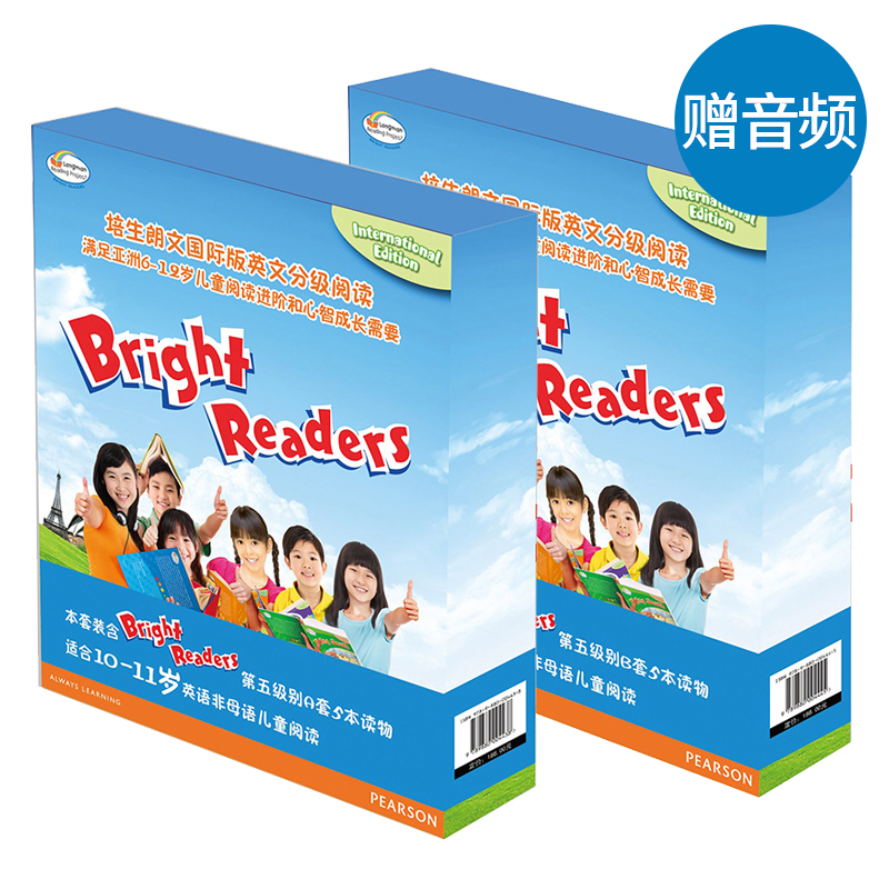 原版进口 Bright Readers套装5级别:培生朗文少儿英文分级读本(五年级)(10-11岁)(套装共10册)