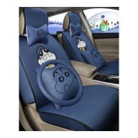 可爱卡通蜡笔小新汽车座套全包围亚麻坐垫四季通用个性3D车套. 豪华版 温馨米