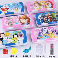 卡通儿童三层多功能文具盒 小学生铅笔盒幼儿园男女孩可爱笔盒笔袋