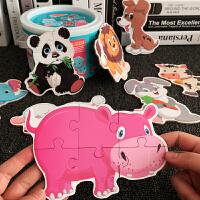 木质大块拼图1-3岁宝宝玩具益智 男女孩动物拼图益智智力开发玩具