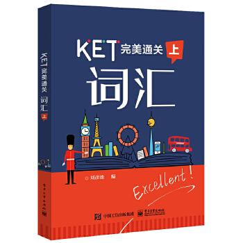 """KET完美通关——词汇(上) 1. 精选KET高频词汇,备考更轻松; 2. 多角度讲""""活""""词汇,强化应用,直击考点; 3. 扫码免费听音频,跟读磨耳,记忆更高效。"""