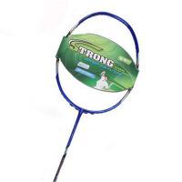 强力 碳纤维羽毛球拍 攻守兼备 单支装 MH92