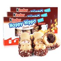 英国进口零食 Kinder健达开心河马造型儿童牛奶夹心巧克力5条 儿童零食品