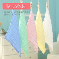10条婴儿纱布口水巾宝宝小方巾毛巾初生儿洗脸巾手帕手绢