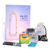 [当当自营]Durex 杜蕾斯 避孕套 安全套激情珍享礼盒 (AIR至薄幻隐布袋装11片+AIR至薄幻隐装10片+单片
