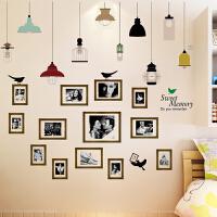墙贴纸自粘个性创意卧室房间墙面温馨餐厅装饰品墙上贴画墙壁沙发 大