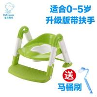 儿童马桶坐便器男女宝宝马桶梯子便盆尿盆加大婴儿幼儿小孩座便器