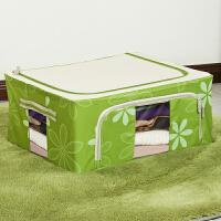 【当当自营】阿栗坞 收纳箱 牛津布折叠收纳箱 储物箱 玩具收纳 绿色 6001