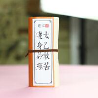 红星宣纸品质4手工四尺六尺生宣纸 安徽泾县国画书法专用宣纸